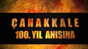 Çanakkale 100.Yıl Tanıtım Videosu