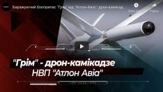 Ukrayna yapımı kamikaze drone testleri geçti