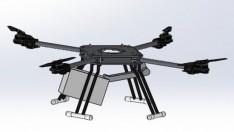 ADÜ Drone, İHA Geliştirme Teşviği almaya hak kazandı