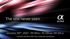 Sony 26 Ocak'da yeni bir kamera tanıtacak
