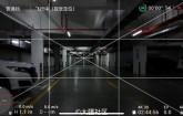 DJI'ın yeni modeli FPV'nin Fly App görüntüleri